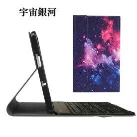 【送料無料】NTT docomo dtab Compact d-01J / Huawei MediaPad M3 8.4超薄内蔵TPUケース付き Bluetooth キーボード☆US配列☆/楽天モバイル MediaPad M3 8.4