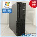 【中古デスクトップパソコン】Lenovo/ThinkCentre Edge72 Small/3493LWJ/Core i5-3470S 2.9G/HDD 500...
