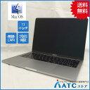 【中古ノートパソコン】Apple/MacBook Pro Retina/MLL42J/A/Touch Bar非搭載/Core i5 2.0G/SSD 256GB/メモリ8GB/13.3インチ/Mac