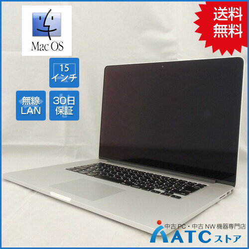 【中古ノートパソコン】Apple/MacBook Pro Retina/MGXC2J/A/Core i7 2.5GHz/SSD 512GB/メモリ 16GB/15.4インチ/Mac OS X 10.9【良】