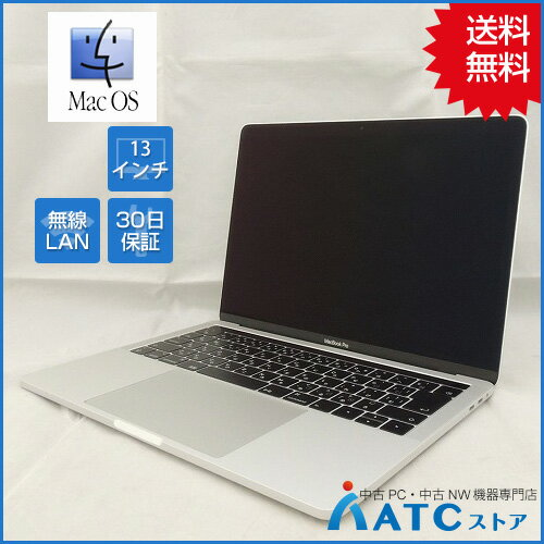 【中古ノートパソコン】Apple/MacBook Pro Retina Touch Bar搭載/MPXY2J/A/Core i5 3.1GHz/SSD 512GB/メモリ 8GB/13.3インチ/Mac OS X 10.12【良】