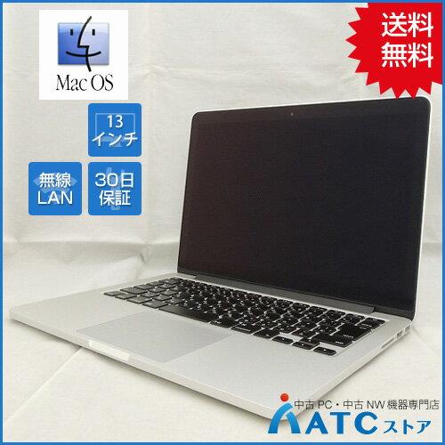 【中古ノートパソコン】Apple/MacBook Pro Retina/MF841J/A/Core i5 2.9GHz/SSD 512GB/メモリ 16GB/13.3インチ/Mac OS X 10.11【良】