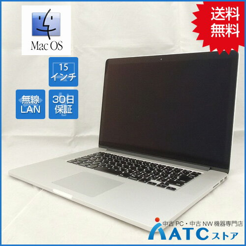 【中古ノートパソコン】Apple/MacBook Pro Retina/ME294J/A/Core i7 2.3GHz/SSD 512GB/メモリ 16GB/15.4インチ/Mac OS X 10.9【可】