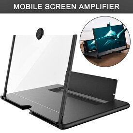 スマホ 拡大鏡 スマホ スクリーンアンプ 携帯電話 スマホ拡大鏡 スクリーン拡大鏡 スマホ画面拡大鏡 スタンド 折りたたみ式 携帯便利 軽量 目の保護 疲労軽減 ルーペ HD 3-4倍 iphone/Androidスマートフォンに適用