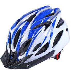 超軽量 自転車ヘルメット 流線型 サイズ調整 ロードバイク MTB サイクリング 通勤 大人 男女兼用 通気 ヘルメット フリーサイズ