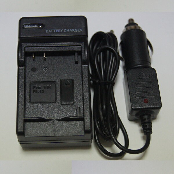 NIKON ニコン EN-EL12用 互換急速充電器(カーチャージャー付属)☆AW100/S70【P25Apr15】