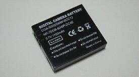 【送料無料】パナソニック PANASONIC DMW-BCC12/CGA-S005対応互換大容量バッテリー 1150mAh☆Lumix DMC-FX100