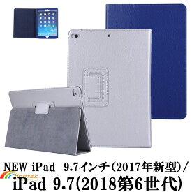 iPad Pro10.5/iPad Air (第 3 世代)通用/NEW iPad 9.7インチ(2018年/2017年新型) マグネット開閉式専用 タブレット ケース 二つ折 カバー 薄型 軽量型 スタンド機能 高品質PUレザーケース ipad ケース