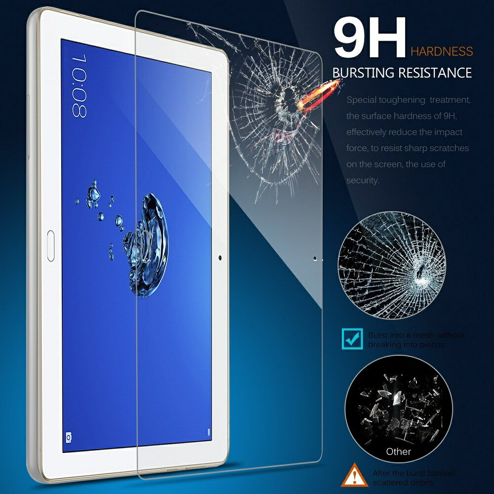 【送料無料】dtab d-01K 強化ガラス 液晶保護フィルム ガラスフィルム 耐指紋 撥油性 表面硬度 9H 業界最薄0.3mmのガラスを採用 2.5D ラウンドエッジ加工 液晶ガラスフィルム Honor WaterPlay 10.1 /Huawei MediaPad M3 Lite10 wp専用