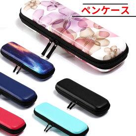 【送料無料】ペンケース ボックスタイプ PUレザーペンケース 筆箱
