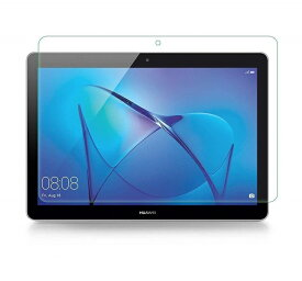 【送料無料】HUAWEI MediaPad T5 10.1 液晶保護フィルム Super Guard 高透明度保護シート