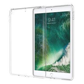 【送料無料】 iPad9.7(第五世代/第六世代)/iPad Pro 10.5/iPad Air (第 3 世代)通用/mini5用/ Air2用 選択可能ケース クリア 透明 TPU素材 保護カバー 背面ケース 超軽量 極薄落下防止