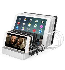【送料無料】USB充電スタンド 8ポート 収納型 充電器 QC3.0 usb急速充電 チャージャーステーション USB充電ステーション iPhones / iPads / Nexus / Galaxy /タブレットPC スマートフォンなど充電対応