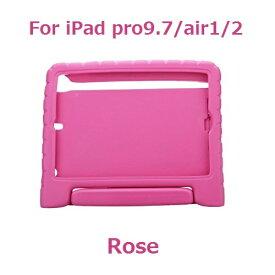 【送料無料】iPad Pro 9.7 / iPad air2 専用キッズケース スクリーンプロテクター(軽量、ショック吸収、お子様にも安心なEVA、ビューイングスタンド内蔵)カバー キッズショックプルーフハンドルスタンド