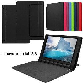 【送料無料】Lenovo Yoga Tab 3 8 インチ タブレット専用薄型スタンドケーススタンド機能付き マグネット開閉式 超薄型 最軽量 全面保護型 全4色