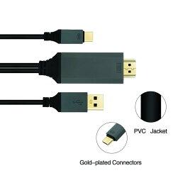 【送料無料】USB type-C to HDMIケーブル 2m 変換アダプタ 3D / 4K / HD1080P USB3.1対応 2016 MacBook Pro、2015 MacBook、ChromeBook Pixel、DELL BOOK、ASUS、HUAWEI、HTC、LUMIA、HP、MIなど対応