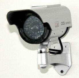 太陽光パネル搭載で半永久的に使用可能 ☆防犯 ダミーカメラ LED ☆常時点滅で不審者を追い出す