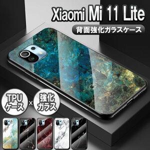 Xiaomi Mi 11 Lite 5G ガラスケース 背面ガラス TPUケース 耐衝撃 強化ガラス 背面保護 大理石調 かっこいい おしゃれ 大理石調 マーブル調 大理石柄