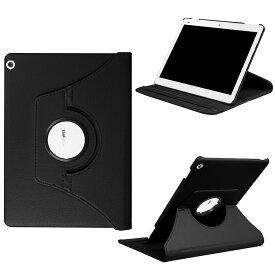 【送料無料】 HUAWEI MediaPad M3 Lite 10 タブレット専用ケース 360度回転仕様カバー 薄型 軽量型 スタンド機能 高品質PUレザーケース ☆全13色