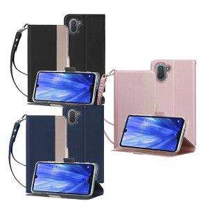 【送料無料】Huawei P30 Pro HW-02Lケース 手帳型ツートーンカラーストラップ付き カバー マグネット ベルトなし 定期入れ ポケット シンプル スマホケース