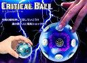 【送料無料】【パッケージ傷み有り】電気ショック ボール 内部タイマー パーティー ロシアンルーレット ジョーク TEC-SHOCKBALLD
