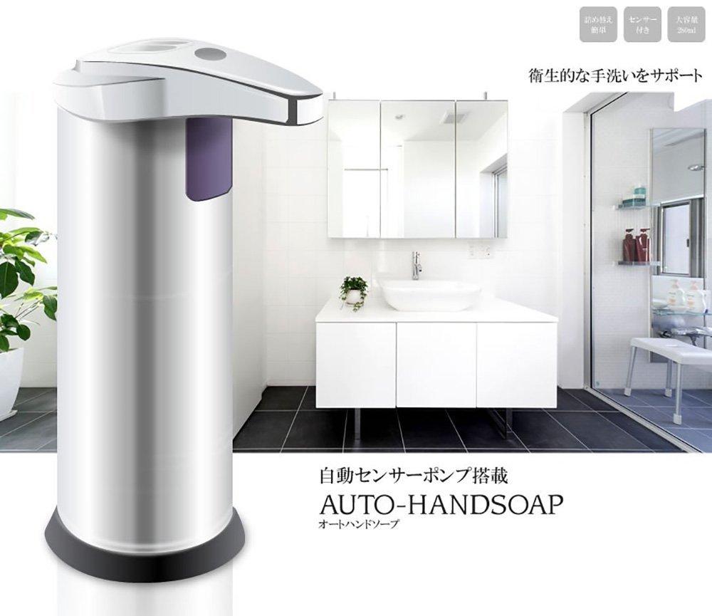 【送料無料】 手をかざすだけの簡単手洗い  センサー式 電動/自動 オートディスペンサー ハンドソープ 洗面所 台所 280ml TEC-AD02D-S