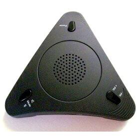 【送料無料・一部地域除く】ハンズフリー 会話用 スピーカーフォン マイク 会議 Skype スカイプ USB WEB会議 USB給電 簡単操作 TEC-SKYPHONED リモート オンライン 授業