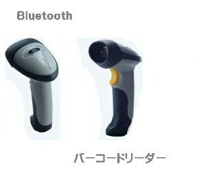 【送料無料・一部地域除く】iphone,andriodd対応 USBでもbluetoothでも両方対応 バーコードスキャナー バーコードリーダー DFS-CT10