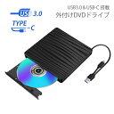 外付け DVD ドライブ CD DVD プレイヤー USB3.0&Type-c 読取 書込 Windows10 MacOS 対応 薄型 軽量 type10 te...