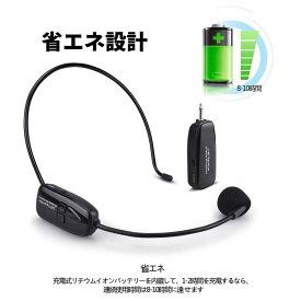 テレワーク ワイヤレス マイク ヘッドセット ポータブル 拡声器 スピーカー 高音質 ハンズフリー 無線 軽量 3.5mm 会議 演説 講義 イベントtecc-voltalk
