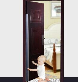 ドア 隙間カバー 挟み込み防止 フィンガーガード 扉 隙間 カバー指はさみ防止 安全 子供 介護 幼児 保育 施設 事故防止dar-kaigoguard