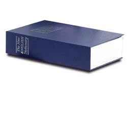 本型金庫 Mサイズ 鍵式 辞書型 防犯 本棚 貴重品 大人気 プレゼント 面白 デザイン 隠し金庫 貯金箱tecc-honkinko-m