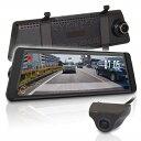 MAXWIN ドライブレコーダー ルームミラー型 前後 2カメラ 同時録画 2レンズ 高画質 バックカメラ あおり運転対策 MD…