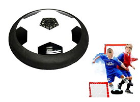 【送料無料・一部地域除く】エアサッカー ボール LEDライト搭載 組立式 吸盤 子供 室内用 フルセット スポーツ ゴール付 TEC-SOCCER01D