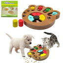 MDF製 ペット用 餌入れ 知育玩具 ホネ型 犬 猫 兼用 健康 プレート おもちゃ TEC-CT00334D