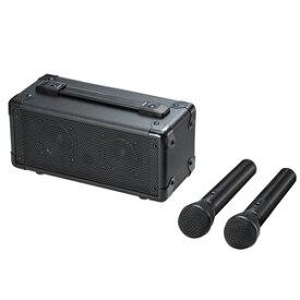 サンワサプライ SANWA 拡声器スピーカー ワイヤレスマイク2本付き・電池・AC電源両対応・収納バッグ付き MM-SPAMP7【送料無料・一部地域除く】