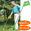 VERSOS充電式コードレス軽量草刈機VS-GE02草刈り雑草[送料無料・一部地域除く]