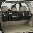 折畳み式 収納ボックス フタ付き 車載用 後部座席取付 トランクボックス 収納 レジャー 車中泊 DAR-CARBOX2【送…