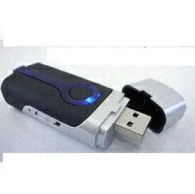 GT-730FL バッテリー内蔵 USB接続GPSモジュール 発光 GPSデータロガー GPSロガー F-GFL100 【送料無料】