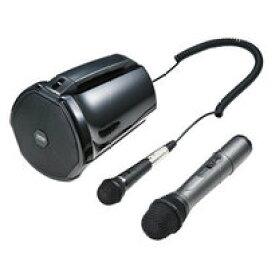 【送料無料】サンワサプライ 入社式 説明会 会議 宴会でも大活躍! ワイヤレスマイク付 拡声器スピーカー MM-SPAMP3
