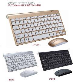 Android対応 無線 デザイン マウス キーボード セット パソコン PC 周辺機器 無線 USB ワイヤレス コードレス スタイリッシュ スリム TEC-CYBERBDNEW
