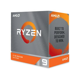 AMD Ryzen 9 3900XT without cooler 3.8GHz 12コア / 24スレッド 70MB 105W【国内正規代理店品】100-100000277WOF