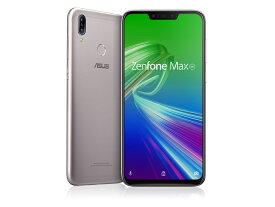 ASUS ZenFone Max (M2) ZB633KL-SL32S4 SIMフリー [メテオシルバー](6.3型液晶)