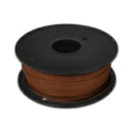 オープンキューブ PLAフィラメント FCM-175SP-1000-BR [ブラウン] (内容量:1kg 対応機種 SCOOVOC170 )