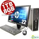 【今だけ無料で8GBメモリに!】デスクトップパソコン 中古 第3世代Corei5 大容量1TBHDD 店長おまかせhpデスクトップ Co…