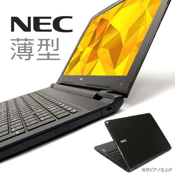 ノートパソコン 中古 Office付き 新品SSD Windows10 訳あり NEC VersaPro VK17L/F-K Core i3 4GBメモリ 15.6型 テンキー 中古パソコン 中古ノートパソコン