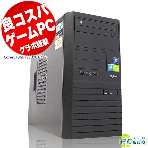 ゲーミングPC SSD デスクトップパソコン 中古 Office付き Windows10 ドスパラ Diginnos Core i5 8GBメモリ 中古パソコン 中古デスクトップパソコン