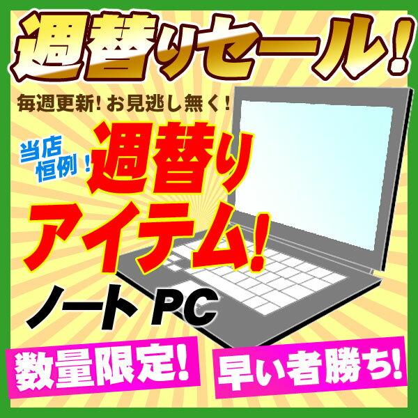 ★週替わりでビックリ価格の商品をご提供!★週替わりセール ノートパソコン 中古 Office付き 中古パソコン SSD タッチパネル タブレットPC Windows10 Panasonic Let'snote CF-AX2 Core i5 4GBメモリ 11.6型 中古パソコン 中古ノートパソコン