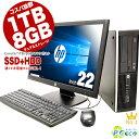 デスクトップパソコン 中古 8GB 1TB SSD+HDD マニュアル付き 安心サポート込み! 初期設定不要! すぐ使える! Corei5 Of…