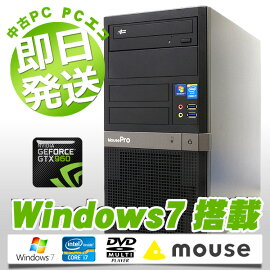中古デスクトップパソコンMouse中古パソコン最大4画面出力3Dゲーム対応MouseProT370GCorei78GBメモリDVDマルチWindows7WPSOffice付き【中古】【送料無料】